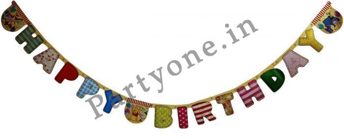 Winnie The Pooh Birthday Banner Party Supplies
