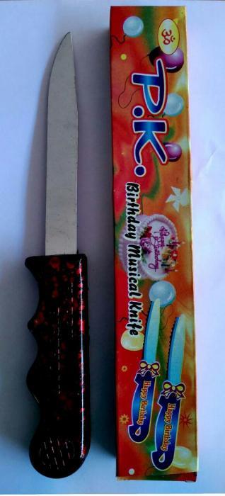 Enjoyable Cake Cutter Knife Musical P1Pc00082 Cake Knife Funny Birthday Cards Online Benoljebrpdamsfinfo
